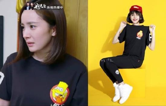 Bóc mác thời trang hàng hiệu của Dương Mịch trong 'Người phiên dịch'