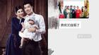 Lộ bức ảnh nghi ngờ Huỳnh Dịch kết hôn lần thứ 3