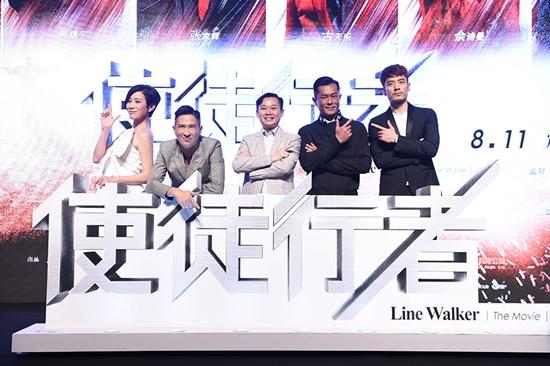 'Sứ đồ hành giả': bom tấn của màn ảnh Hoa ngữ hè năm nay