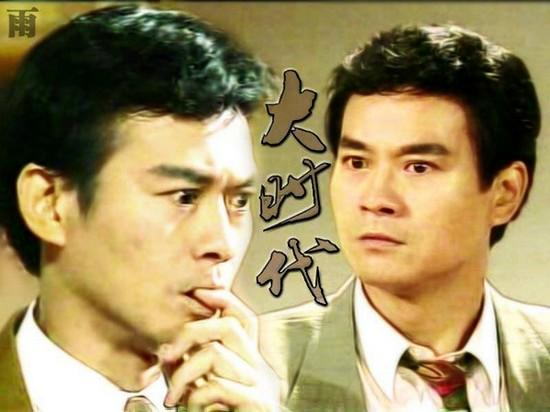 Đây là siêu phẩm kinh điển có cốt truyện ám ảnh nhất của TVB!