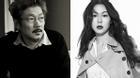Kim Min Hee bị tố hẹn hò với đạo diễn đã có gia đình