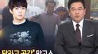 Công ty quản lý tung bằng chứng khẳng định Park Yoochun vô tội