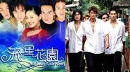 Nếu còn nhớ 10 bộ phim Đài Loan huyền thoại này, chắc hẳn bạn cũng đã già rồi