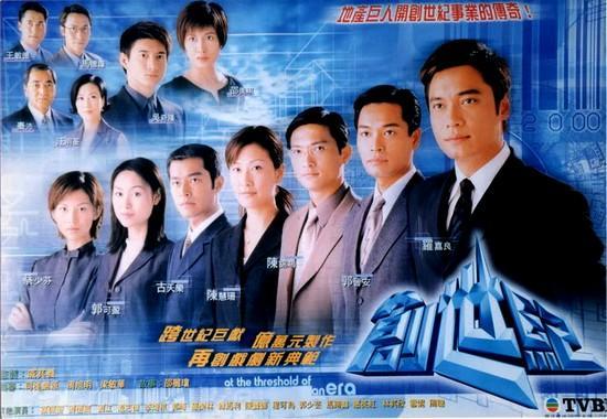 Bạn sẽ thấy mình quá già nếu vẫn còn nhớ những bộ phim TVB này!