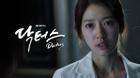 Park Shin Hye được khen ngợi hết lời,
