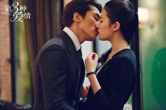 Ngắm 'bộ sưu tập' người tình màn ảnh của Lưu Diệc Phi