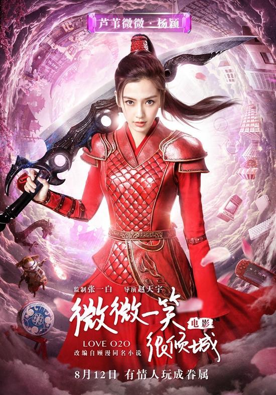 Angela Baby và Trịnh Sảng: ai sẽ làm nên chuyện với vai Bối Vy Vy?