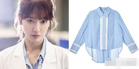 Bóc mác hàng hiệu của Park Shin Hye trong phim Doctors