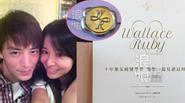 Lâm Tâm Như - Hoắc Kiến Hoa tiết lộ hình ảnh thiệp cưới cùng khách sạn tổ chức hôn lễ