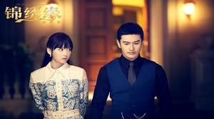 """7 phim chuyển thể """"khó mà thích nổi"""" của màn ảnh Hoa Ngữ"""