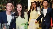 Dàn sao lớn tề tựu đông đủ tại tiệc trước hôn lễ của Lâm Tâm Như