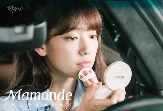 Son môi và phấn nước rẻ tiền bỗng đắt như tôm tươi nhờ Park Shin Hye trong Doctors