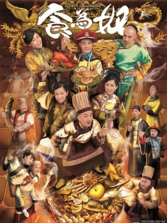 """7 phim """"không được xem khi bụng đói"""" của TVB"""