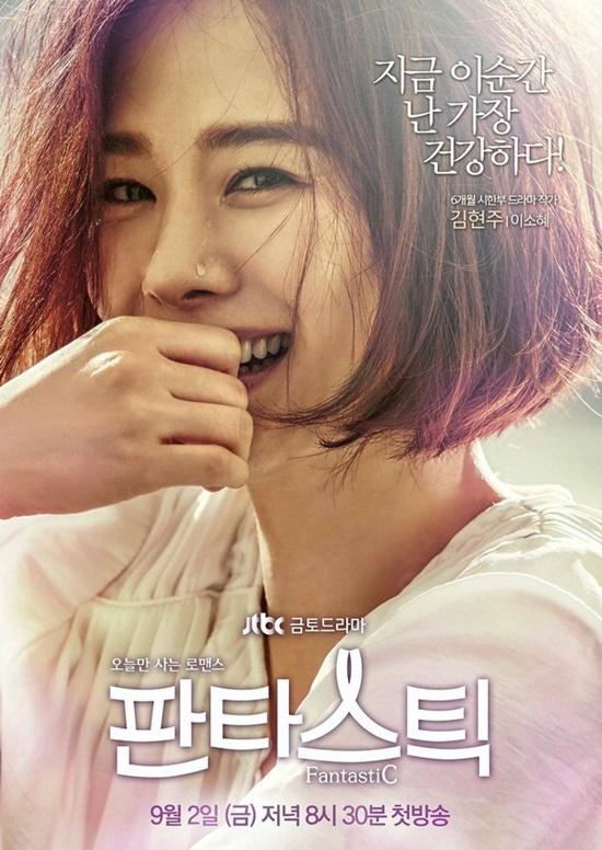 Màn ảnh Hàn chào đón sự trở lại của 4 nữ diễn viên đình đám