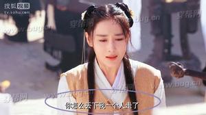 """""""Chết cười"""" với những lỗi khó hiểu trong phim mới của Trương Hinh Dư"""