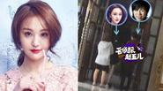 """Trịnh Sảng vẫn vào khách sạn cùng """"bạn trai xấu xí"""" dù đã chia tay"""