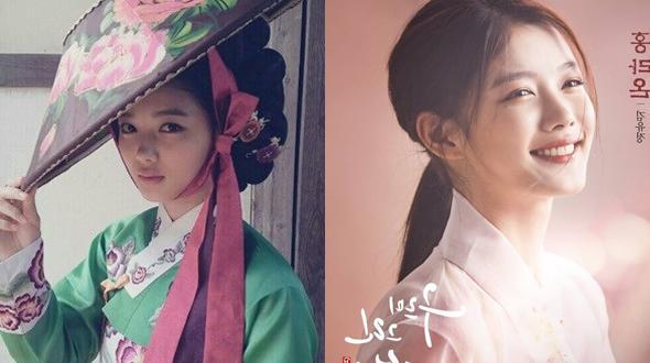 Kết quả hình ảnh cho Kim Yoo Jung cổ trang