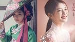 Tạo hình cổ trang 'không thể không yêu' của 'Em gái quốc dân' Kim Yoo Jung