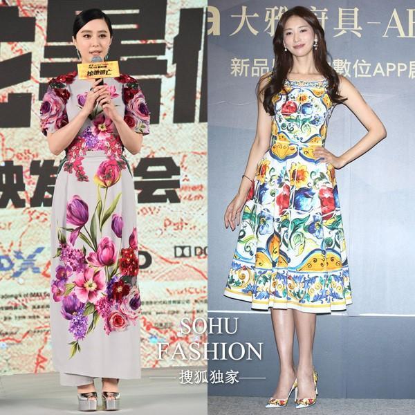 Đọ phong cách của Phạm Băng Băng và Lâm Chí Linh