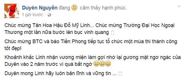 Kỳ Duyên không tránh khỏi cảm giác vui mừng khi một người bạn cùng trường tiếp tục  đăng quang Hoa hậu Việt Nam.