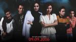 Phim Trường Ma: Tác phẩm kinh dị nhất định phải xem trong tháng 9