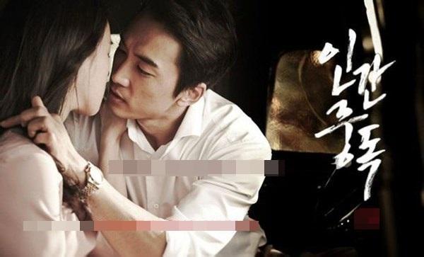 Những phim 19+ gây sốt màn ảnh Hàn