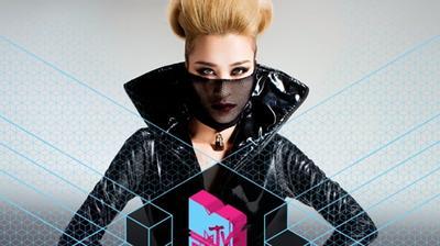 Đông Nhi có nhiều cơ hội chiến thắng tại MTV EMA