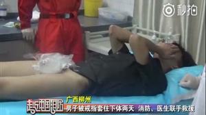 Nam thanh niên khốn khổ vì bị mắc kẹt chiếc nhẫn vào 'của quý' suốt 2 ngày