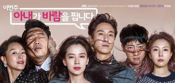 Màn ảnh nhỏ Hàn Quốc tháng 10: Ngập tràn tình yêu lãng mạn