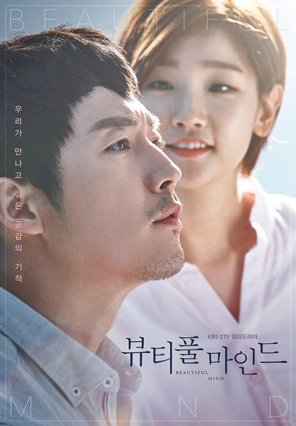8 phim Hàn nhiều sao đình đám nhưng vẫn có rating thấp thảm hại năm 2016