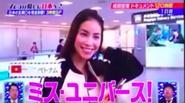 Phạm Hương bắn tiếng Anh như gió trên sóng truyền hình Nhật Bản