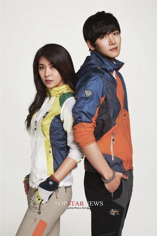 Ha Ji Won chính là người phụ nữ trong mơ của Ji Chang Wook.