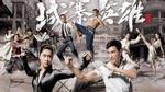 7 bộ phim võ thuật kinh điển của TVB
