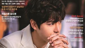 Lee Min Ho bất ngờ thừa nhận mình là kẻ lừa đảo chuyên nghiệp