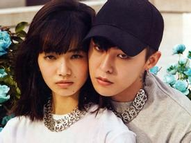 G-Dragon bị hack instagram, lộ loạt ảnh thân mật với bạn gái người Nhật