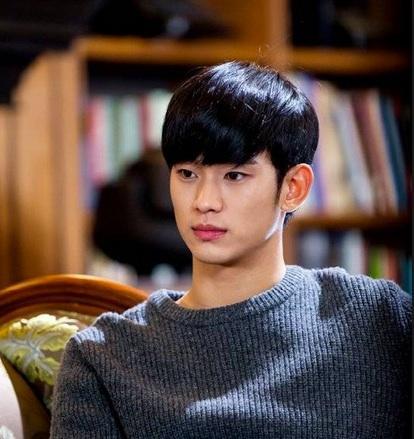 Kết quả hình ảnh cho kim soo hyun