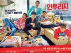 Những bộ phim Hàn hứa hẹn bùng nổ trong tháng 11