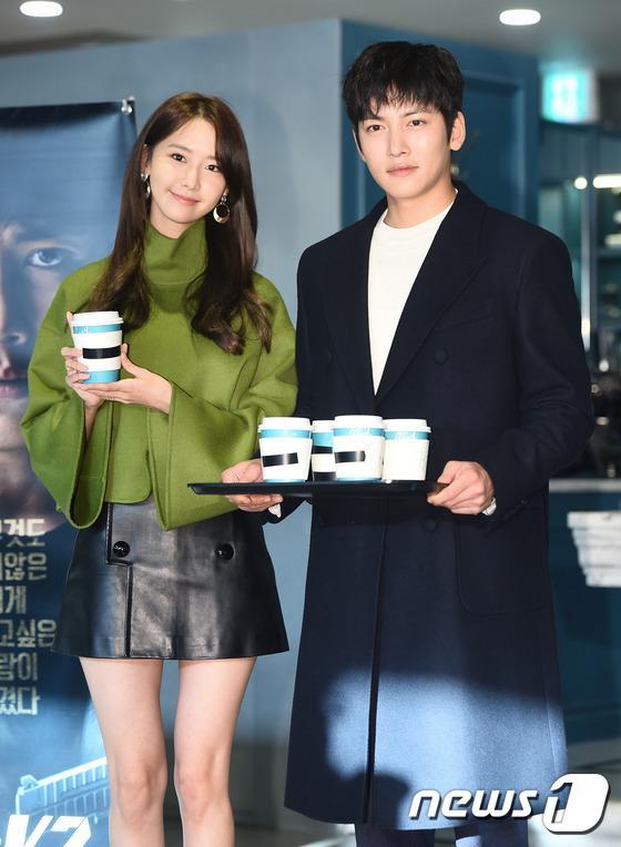 Yoona thùy mị, lộ chân cong bên tài tử điển trai Ji Chang Wook tại sự kiện - Ảnh 11.
