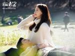 Sau tất cả, Ji Chang Wook và Yoona đã được sống hạnh phúc bên nhau