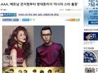 Chi Pu sang Hàn dự lễ trao giải cùng TWICE, EXO