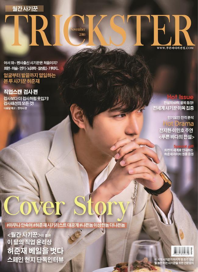 Cặp đôi Huyền thoại biển xanh Jeon Ji Hyun - Lee Min Ho: Đẹp, giàu, đến người yêu cũng khủng - Ảnh 10.