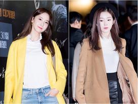 Yoona bị Irene
