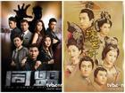 Mãn nhãn với bộ lịch phim năm 2017 của TVB