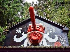 Ngôi làng yêu quái - điểm đến không nên bỏ lỡ tại Đài Loan