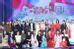 Tây du ký: Nữ nhi quốc dự kiến ra mắt khán giả vào tết Nguyên đán năm 2018.