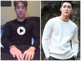 Nam diễn viên điển trai nổi tiếng Hàn Quốc bị nghi lộ clip nhạy cảm