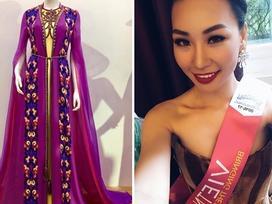 Xem trước chiếc áo dài dân tộc mà siêu mẫu Phạm Thùy Linh sẽ mặc
