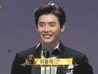 Mỹ nam Lee Jong Suk giành giải Daesang danh giá đầu tiên trong sự nghiệp