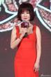 """Phan Nghinh Tử nổi tiếng với các bộ phim như """"Võ Tắc Thiên"""", """"Thái Bình công chúa"""", """"Phụng Nghi Đình""""... Gần đây bà trở lại với nghiệp diễn và xuất hiện thường xuyên hơn trong các sự kiện giải trí."""