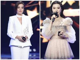Phạm Băng Băng ẵm giải Nữ hoàng, Triệu Vy được vinh danh vì tích cực làm từ thiện